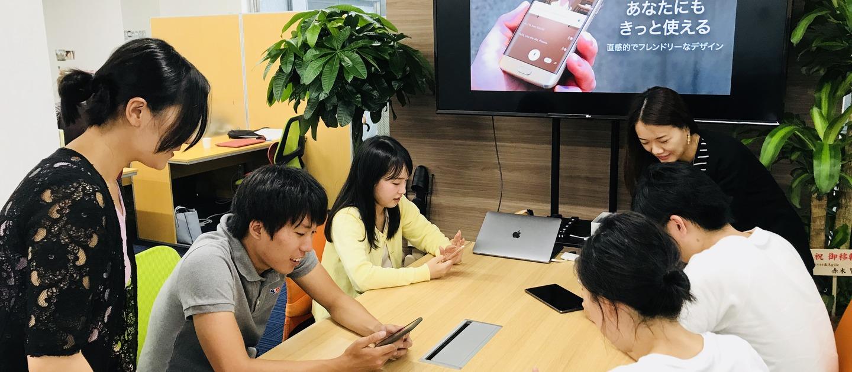 もっと英語を話せるようになりたい方必見!AI英会話アプリを活用した、無料の英会話講習を開催!(日程:9/12 19:30~ ・於:appArray青山一丁目オフィス)